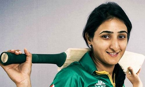 Bismah Maroof replaces Sana Mir as women's ODI captain