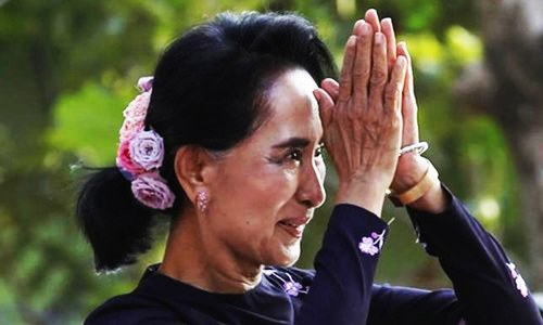 Oxford college removes Suu Kyi's portrait