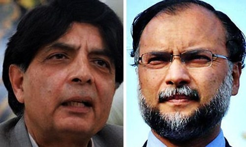 Accountability court episode: Nisar too faced such situations but dared not protest, says Sana