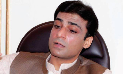 Hamza Shahbaz returns from short 'exile'