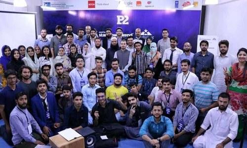 Entrepreneuring Peshawar