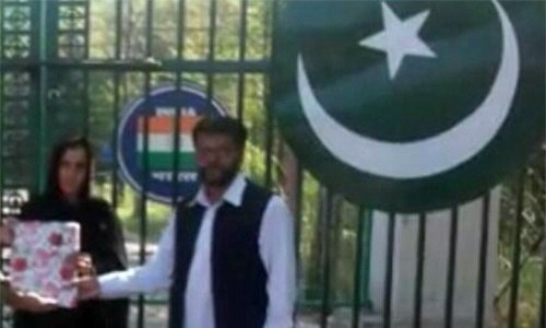 Woman repatriated to India-held Kashmir as 'goodwill gesture', says ISPR