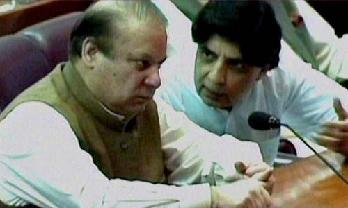 Satire: Is Nisar done living in the gigantic shadow of Nawaz Sharif?