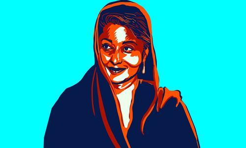 Maryam Nawaz: The heiress