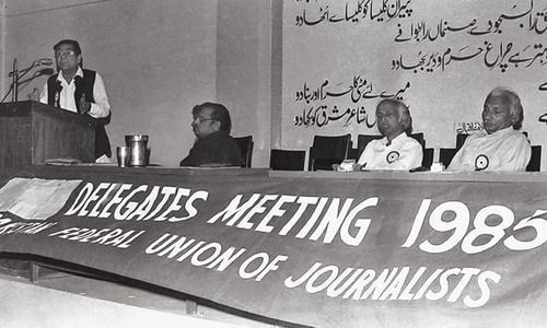When Pakistan's journalists were united under one banner