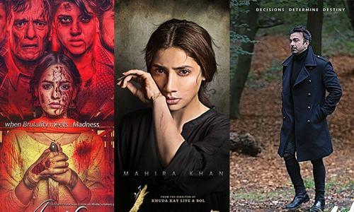 دو ماہ میں کونسی 5 بہترین پاکستانی فلمیں ریلیز ہوں گی؟