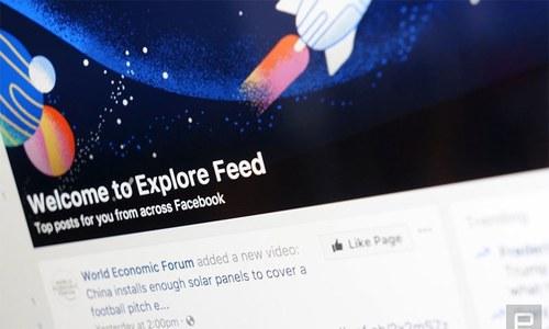 فیس بک کا دلچسپ فیچر اب ہر ایک کیلئے دستیاب