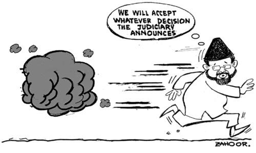 Cartoon: 20 October, 2017