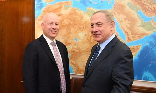 Palestinian unity govt must disarm Hamas: US