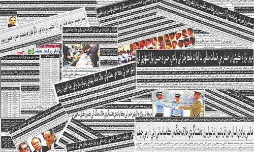 The struggle of Sindhi newspapers
