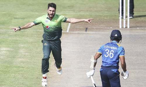 Fifth ODI: Sri Lanka manage 103 as Pakistan round off brilliant bowling performance