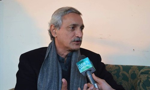 Jahangir Tareen holds 12 'undeclared' acres in UK, apex court told