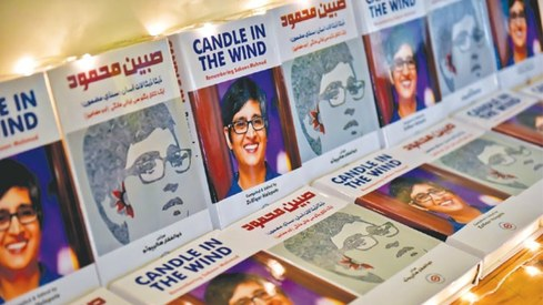 Compilation of Sabeen Mahmud tributes launched