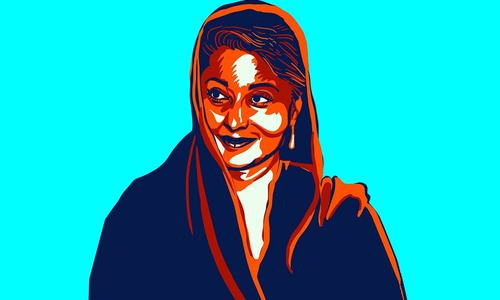 Maryam Nawaz: The heiress