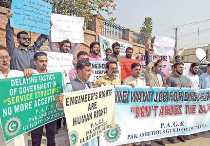 Jobless engineers protest govt apathy
