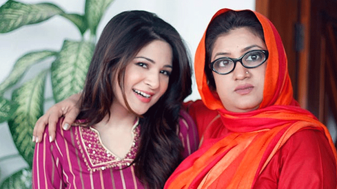 Ayesha Omar, Hina Dilpazeer join the cast of Saat Din Mohabbat In