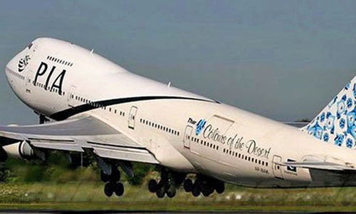 PIA leaves two coffins behind in New York