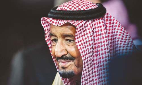 Saudi Arabia under King Salman