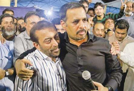 MQM-P, PSP agree to forge 'political alliance'