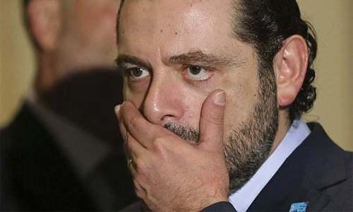 Lebanon asks Saudi Arabia for explanation on PM Hariri's absence
