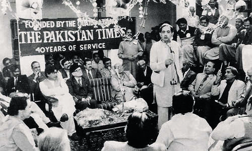 Ayub's attack on Progressive Papers