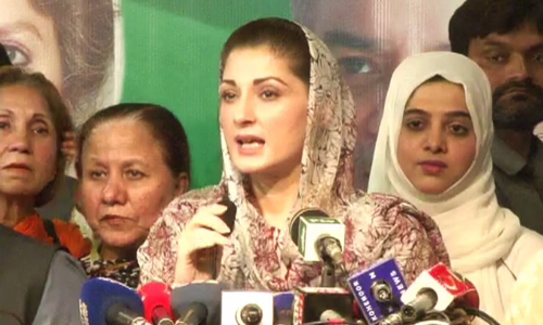 Maryam continues with her 'anti-judiciary refrain'