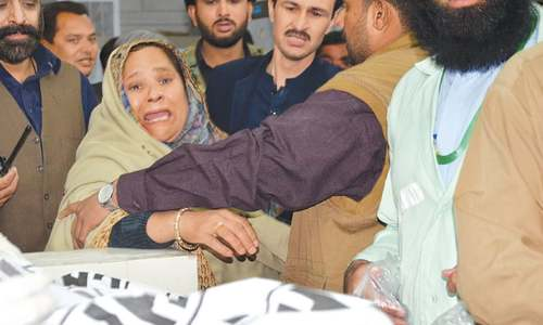 Police officer, three members of family shot dead in Quetta