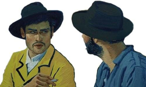 Review: Shades of  Van Gogh