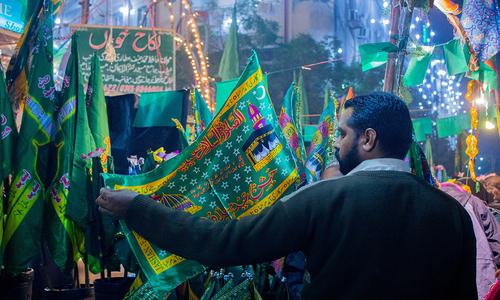 Rabi-ul-Awwal moon sighted, Eid Milad will be celebrated on Dec 1