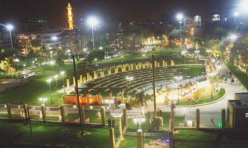Renovated Jehangir Park inaugurated by Bilawal