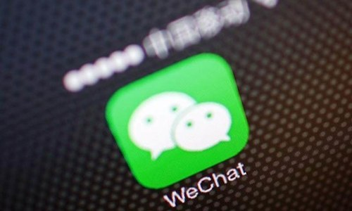 Chinese tech giant Tencent surpasses Facebook in value