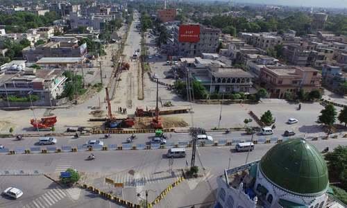 ETPB seeks recovery of 300 kanals of land in Lahore