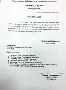 کابینہ ڈویژن کی جانب سے جاری کردہ نوٹیفکیشن