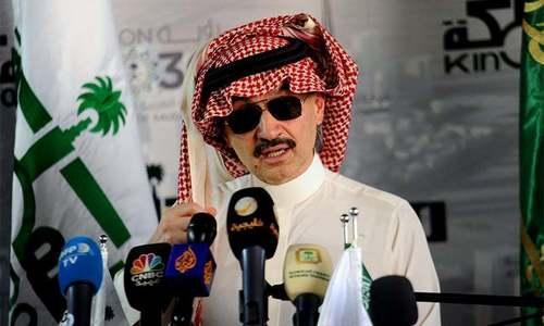 گرفتار سعودی شہزادوں پر امریکیوں کا تشدد