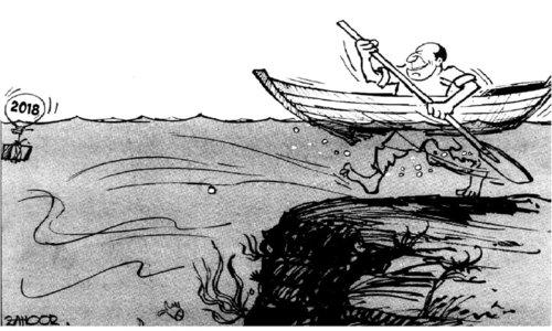 کارٹون : 24 نومبر 2017