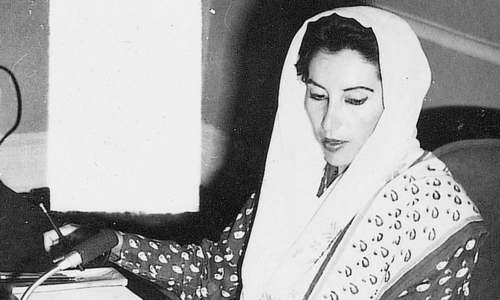 Benazir Bhutto: The strongest woman to lead Pakistan both in life and death