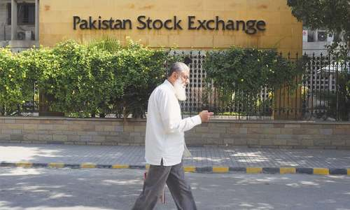 The 'good old days' of Karachi's stock exchange