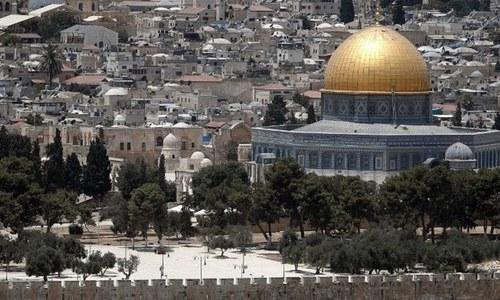 یروشلم کو اسرائیل کا دارالحکومت نہ ماننے کی وجوہات