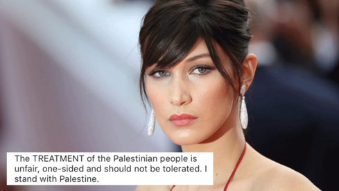 Seeing the pain of the Palestinian people makes me cry: Bella Hadid