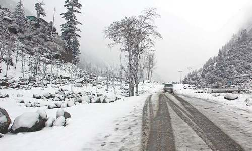 Cold wave in KP, Fata after rain, snowfall