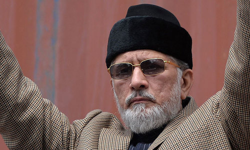 Qadri to announce new push against Shahbaz govt today
