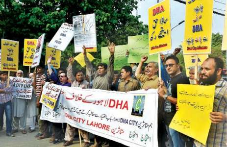 Accountability court charges three main accused in DHA City Lahore scam