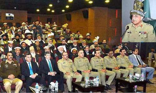 Army backs reforms in Fata, says COAS