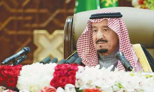 Palestine has the right to East Jerusalem as its capital: Saudi King echoes OIC's declaration