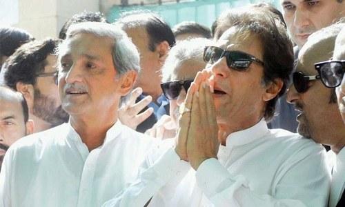 سپریم کورٹ: عمران خان اہل اور جہانگیر ترین نااہل قرار