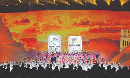 Official emblems for Beijing 2022 Winter Games unveiled