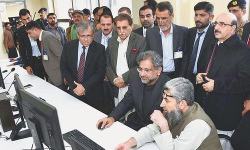 PML-N to win next polls: PM