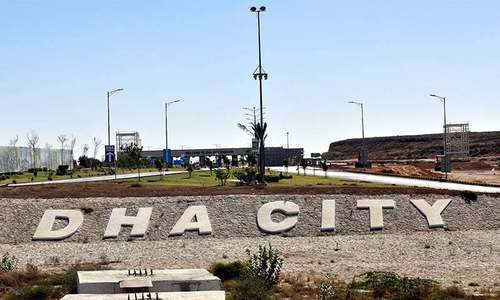 The DHA City juggernaut rolls on in the name of development
