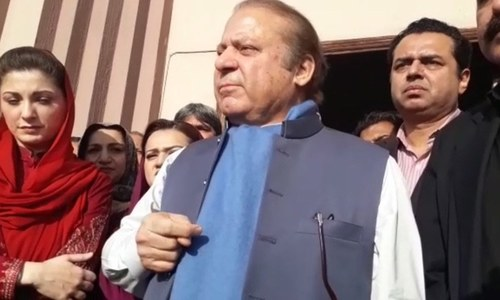 Scale of justice outside court should stand for 'insaf' and not Tehreek-i-Insaf: Nawaz