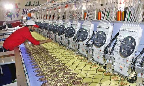 Value-added textile exports rise 12pc